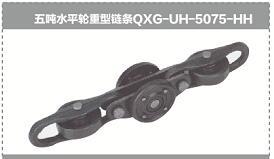 QXG-UH-5075-五吨架空悬挂式输送机系列